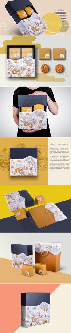 MVV Mooncakes — The Dieline   Packaging & Branding Design & Innovation News