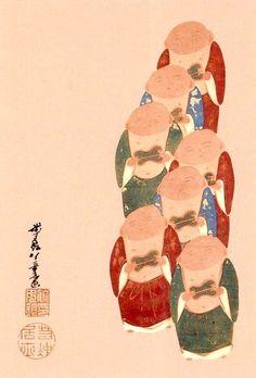 伏見人形図(伊藤若冲 画)の拡大画像