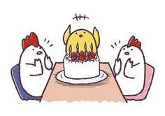 ひよこ誕生日を家族がケーキで祝う