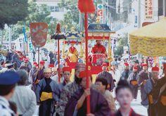 【沖縄おすすめ情報】 首里城祭 国王と王妃を始め、冊封使行列や伝統芸能行列も練り歩く