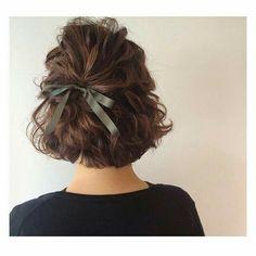 Newest Short Hair Updo Hairstyle Ideas - hair dos - Hairstyles Braids For Short Hair, Cute Hairstyles For Short Hair, Short Haircut, Curly Hair Styles, Short Prom Hair, Stylish Hairstyles, Asian Hairstyles, Braided Short Hair, Hair Tutorials