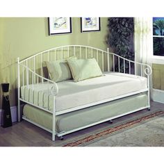 Cailyn White Metal Fullsize Trundle Bed White 73L x 54W x 4H