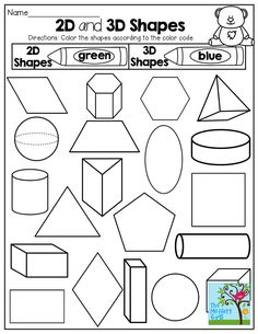 2-D and 3-D Shapes! Color by the code! Tons of fun printables!