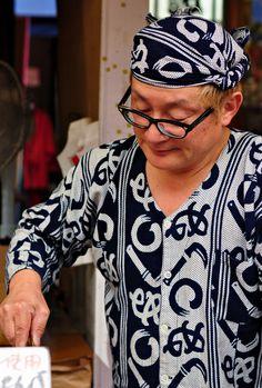 @Asakusa 浅草 Tokyo, Shirt Dress, Mens Tops, Shirts, Dresses, Fashion, Tokyo Japan, Shirtdress, Gowns