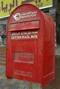 Image detail for -Cool red UAE letter boxes