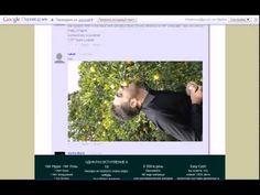 EzWealthBuilder Регистрация Личный кабинет Регистрируйтесь в проекте на латинице по ссылке:. http://www.EzWealthBuilder.net/?galin... Видео о кампании EzWealthBuilder http://youtu.be/ZzEO_XkbIoc?list=PLiB... Как зарегистрваться и Личный кабинет http://youtu.be/SbfOKxDphdI EzWealthBuilder Переход в матрицу Starter http://youtu.be/qDN28wxT20s