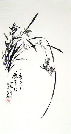 101 best images about sumi-e on Flower Painting, Chinese Flowers, Ink Wash Painting, Chinese Painting, Korean Painting, Zen Painting, Chinese Drawings, Ink Painting