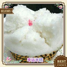 Auspicious lunar cake Rice Huat Kuih