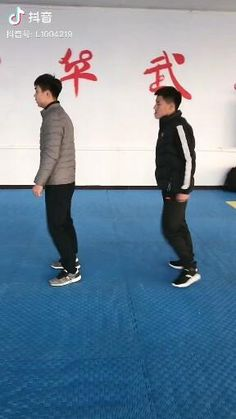 Fitness Workouts, Gym Workout Videos, Gym Workout For Beginners, Self Defense Moves, Self Defense Martial Arts, Martial Arts Techniques, Self Defense Techniques, Martial Arts Workout, Martial Arts Training