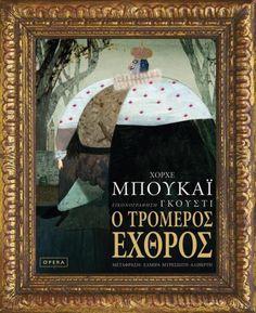 Greek Language, Childrens Books, Books To Read, Opera, Education, Learning, Frame, Artwork, Kids