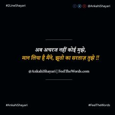 Vips Creative Pinterest Hindi Quotes Heart Touching Shayari