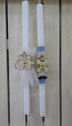 Πασχαλινές χειροποίητες λαμπάδες για ζευγάρια με μπρελόκ Mr & Mrs!!!🌸🌸👫🌸🌸 Οι δύο 20€!!!! #πασχαλινες_λαμπαδες #λαμπαδες_για_ζευγαρια #couple #mr_mrs #handmade #handmadebyvalentina #nyfikavaptistikavalentina #ioannina Mr Mrs, Toilet Paper, Toilet Paper Roll