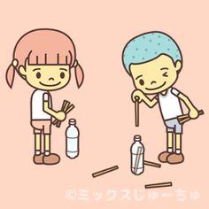 ペットボトルの口に割り箸を落として入れるゲームです。割り箸落とし、割り箸ダーツ。English page : Plastic Drink Bottle Darts事前準備と道具の作り方空のペットボトルを床に立てて置きます。使い古しの割り箸 Activity Games, Craft Activities, Mini Games, Charlie Brown, Japanese, Crafts, Fictional Characters, Physical Education Lessons, Creativity