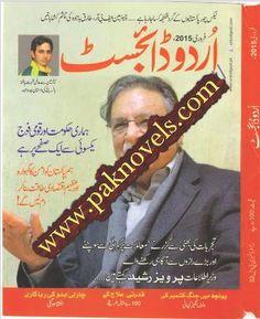 Pakistani Urdu Novels:  Free Download PDF Monthly Urdu Digest February 2015