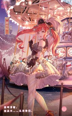 Anime Dress, Anime Fantasy, Anime Princess, Anime People, Art Girl, Anime Drawings, Aesthetic Anime