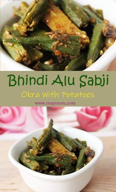 Bhindi Alu (Okra with Potatoes) - InspiresN