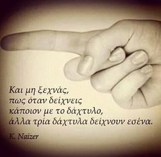 Naizer Unique Quotes, Best Quotes, Funny Quotes, Life Quotes, Inspirational Quotes, Lifestyle Quotes, Lol So True, Greek Quotes, Psychology Facts