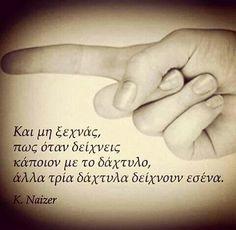 Naizer