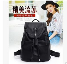 (33.82$)  Buy here  - 2016 summer new Korean fashion leather fringed shoulder bag bag lady with the wind Book School Backpack