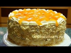 Apricot cake Рецепт - Бисквитный торт Абрикос от http://videoculinary.ru Бабушка Эмма