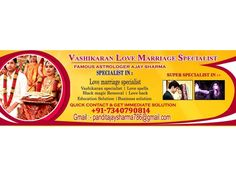 Get quick solution of your love and your life Call 7340790814