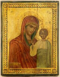 Mother of Kazan Russian Icon, 19th C