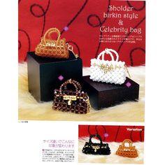 2 Beaded Miniature Purse Swarovski Beads Pattern PDF   CraftyLine e-pattern shop