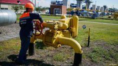 Ukraine makes first gas payment to Russia ahead of Brussels talks - DEUTSCHE WELLE #Ukraine, #Gas, #Russia