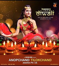 Wish you all a wonderful and prosperous Diwali