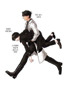 Anime Couples Manga, Anime Guys, Character Concept, Character Design, Bl Comics, Best Novels, S Class, Manhwa Manga, Manga Characters