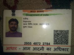 Aadhar Card, Attitude, Cards, Free, Maps, Playing Cards
