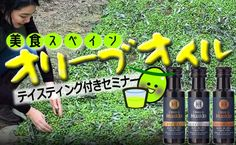 (6) Inicio / Twitter Olive Oil, Twitter
