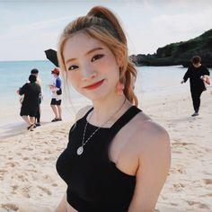 Dahyun - Twice Nayeon, Kpop Girl Groups, Korean Girl Groups, Kpop Girls, K Pop, Daehyun, Twice Chaeyoung, Warner Music, Rapper