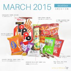 SKOSHBOX.COM | March 2015 skoshbox