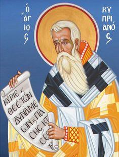 άγιος κυπριανός Προσευχή διαλύουσα Μάγια Chur, Learn To Read, Holidays And Events, Pray, First Love, Blessed, Spirituality, Bible, Faith