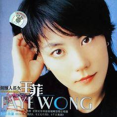 王菲。 Woman Portrait, Female Portrait, Faye Wong, Female Actresses, Chen, Asian Girl, Singer, Women's Fashion, Music