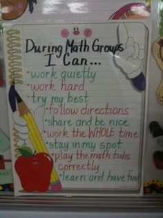 Guided Math Anchor Chart - During Math Groups I Can...