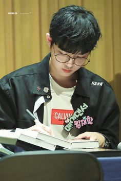 Wanna one Kim Jaehwan
