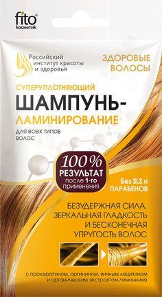 Бюджетная косметика: список стоящих средств с ценой до 100 рублей | Журнал Cosmopolitan