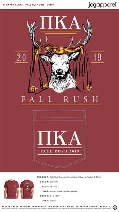 Pi Kappa Alpha Fall Rush Shirt | Fraternity Fall Rush Shirt | Greek Fall Rush Shirt #pikappaalpha #pike #pka #Fall #Rush #Shirt Pi Kappa Alpha, Rush Shirts, Fall Designs, Custom Design Shirts, Sorority And Fraternity, Autumn Theme, Apparel Design, Colorful Shirts, Screen Printing