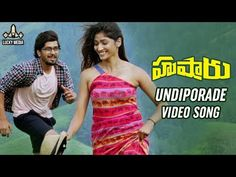 The song Undiporaadhey Song Lyrics from the movie/album Hushaaru with lyrical video, sung by Sid Sriram. Discover more Romantic lyrics . Audio Songs Free Download, Full Movies Download, Download Video, A Aa Telugu Movie, Mother Song, Dj Mix Songs, Telugu Movies Download, Bollywood Music Videos, Love Songs Playlist