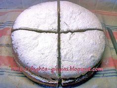 Άρτος για αρτοκλασία (αρτοπλασία) - από «Τα φαγητά της γιαγιάς» Bread Appetizers, Food To Make, Cooking, Sweet, Recipes, Blog, Savoury Pies, Pastries, Yoga Pants