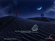 ٌRamadan Kareem Congratulations especially the holy month of Ramadan, the implementation of www.artlanguage.com.sa