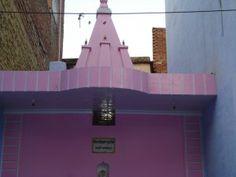 Satishwar Temple http://varanasi-temples.com/category/shiva-temples/