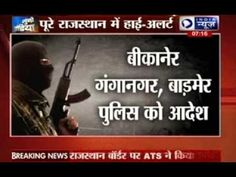 Rajasthan anti-terror squad warns of possible militant attacks