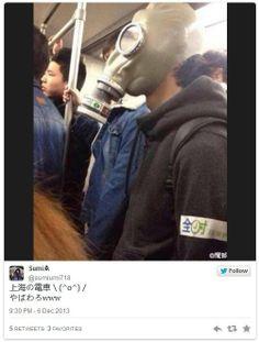 上海推友记录的异常雾霾天气