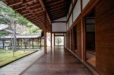 Ryoan-ji Kyoto, Japan