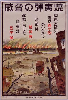 Japanese Air Raid Precaution poster