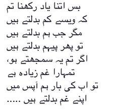 Nice Poetry, Poetry Pic, Sufi Poetry, Poetry Books, Urdu Poetry Romantic, Love Poetry Urdu, Pretty Quotes, Love Quotes, Urdu Quotes