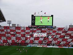 Saitama Stadium 2002 - Urawa Red Diamonds,Japan